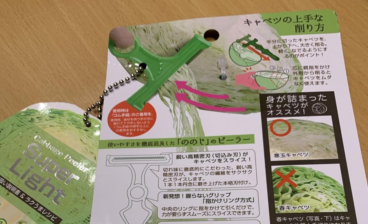 f:id:koyo_nishijima:20210219213109j:plain