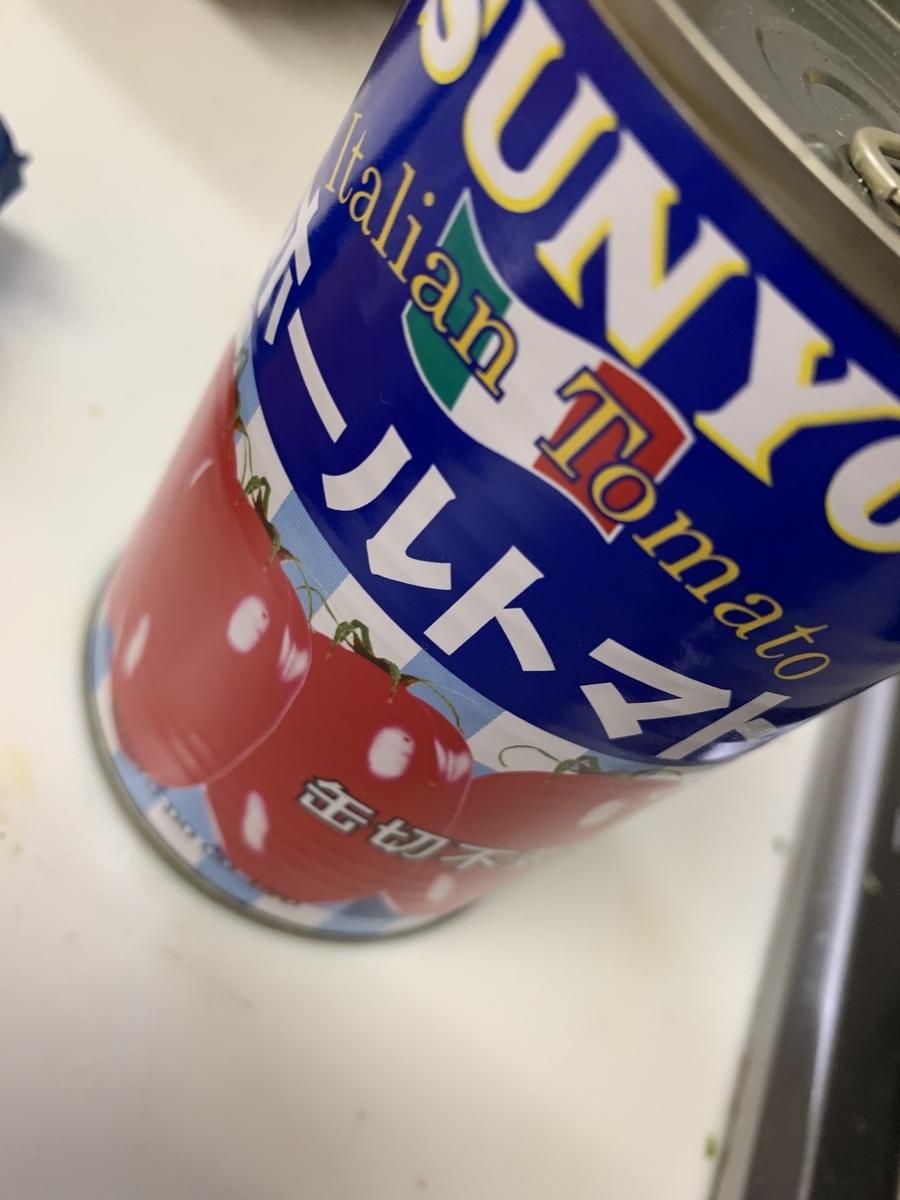 f:id:koyo_nishijima:20210302215313j:plain