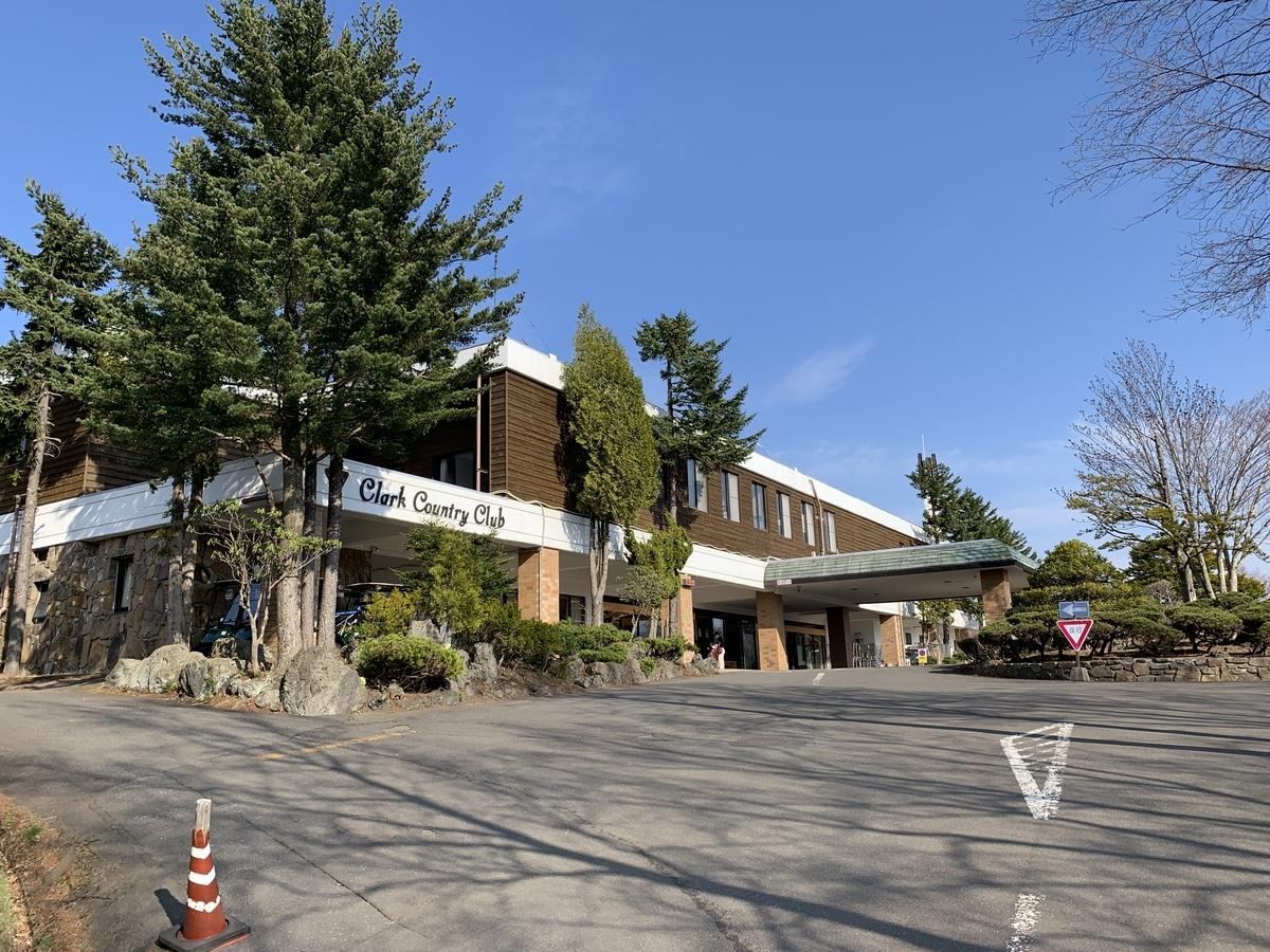 f:id:koyo_nishijima:20211008210130j:plain