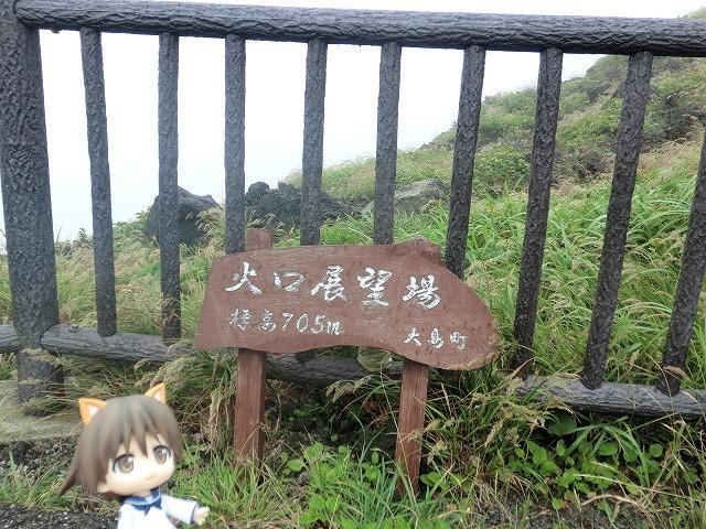 f:id:koyoikaze:20161106193811j:plain