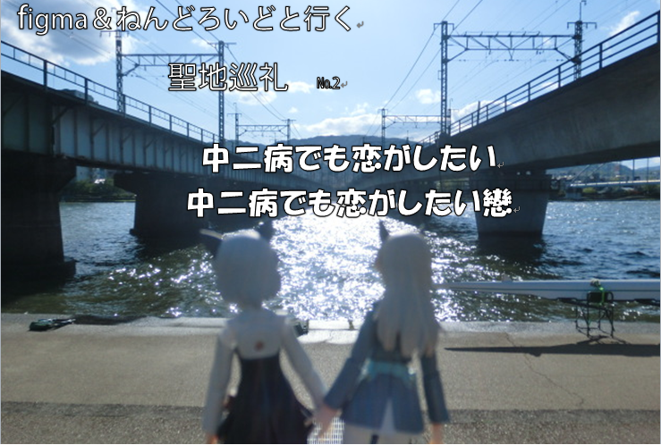 f:id:koyoikaze:20161106235720p:plain