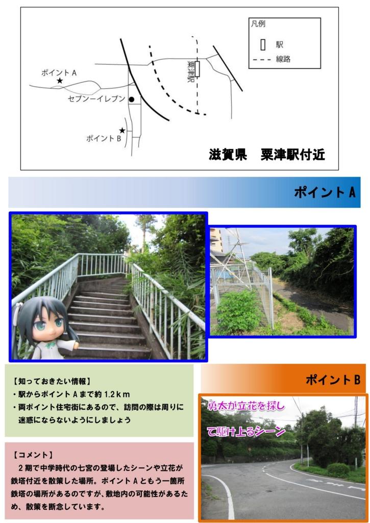 f:id:koyoikaze:20170115224435j:plain