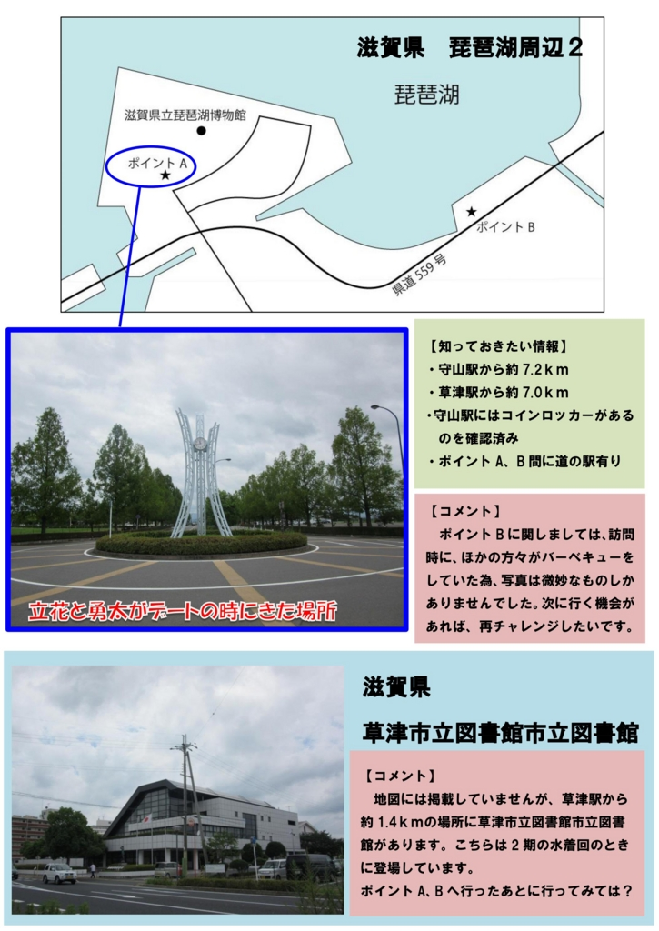 f:id:koyoikaze:20170115224445j:plain