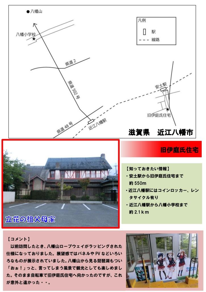 f:id:koyoikaze:20170115224455j:plain