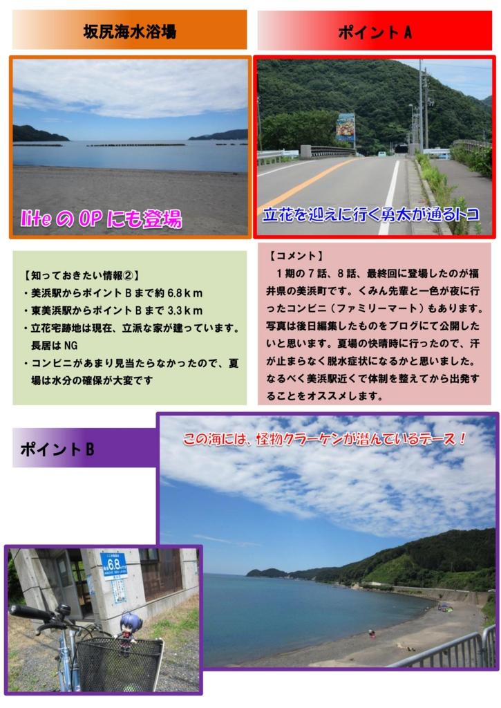 f:id:koyoikaze:20170115224523j:plain