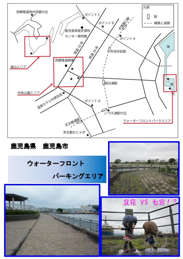 f:id:koyoikaze:20170115224531j:plain