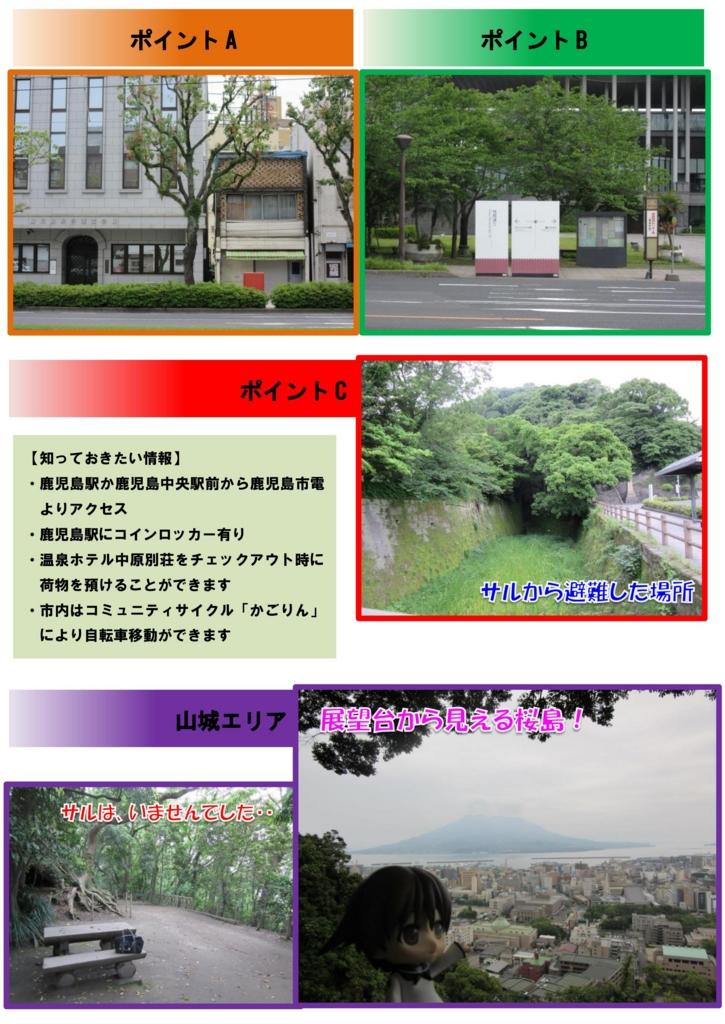 f:id:koyoikaze:20170115224540j:plain