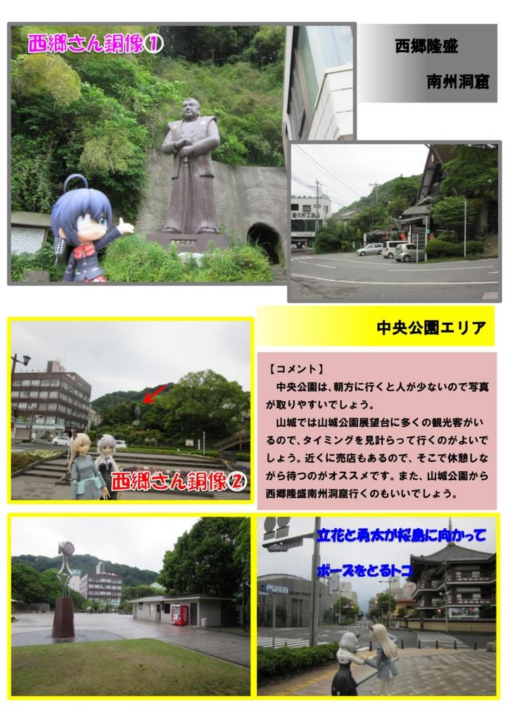 f:id:koyoikaze:20170115224551j:plain