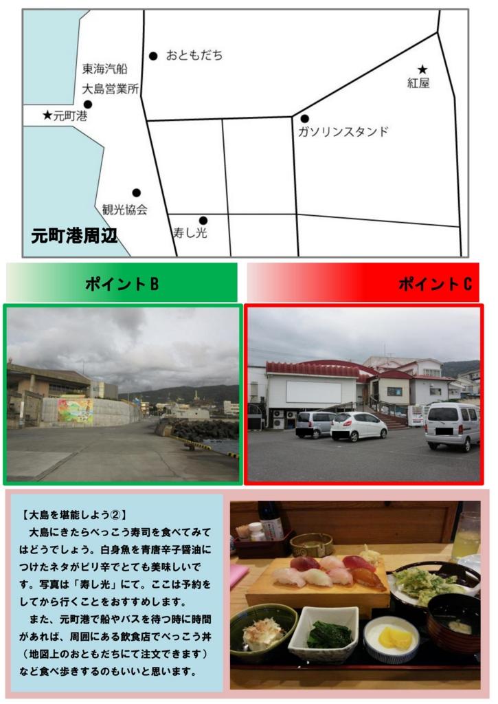 f:id:koyoikaze:20170115225217j:plain