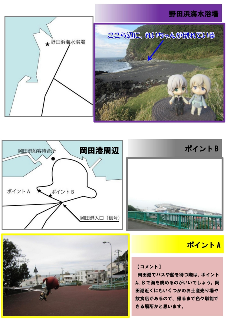 f:id:koyoikaze:20170115225228j:plain