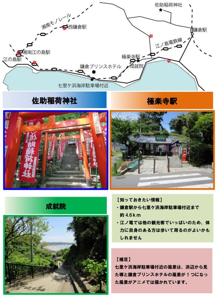 f:id:koyoikaze:20170115225430j:plain
