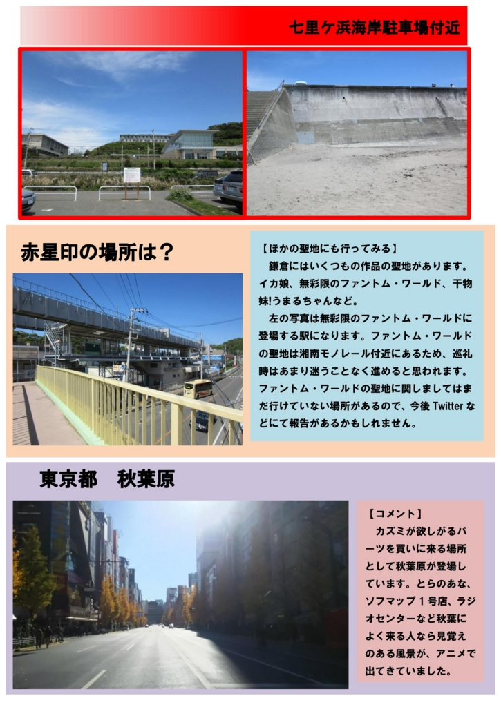 f:id:koyoikaze:20170115225438j:plain