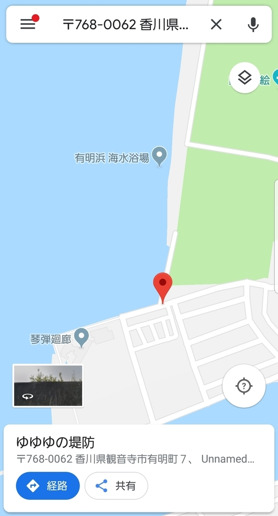 f:id:koyoikaze:20190117001629j:plain