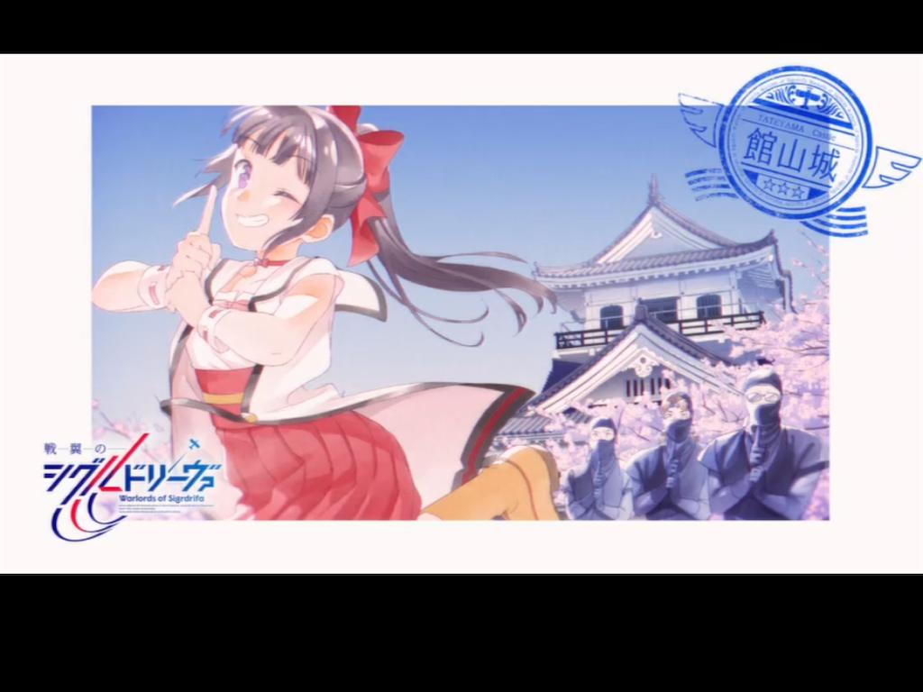 f:id:koyoikaze:20201201235934p:image