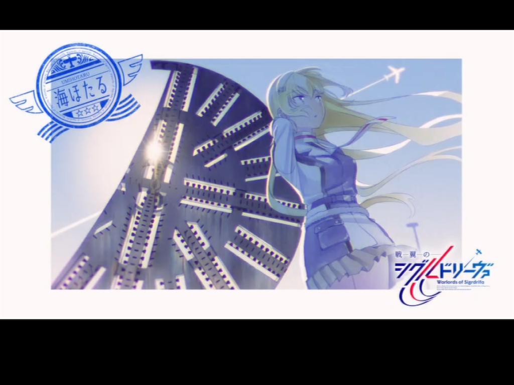 f:id:koyoikaze:20201202000022p:image