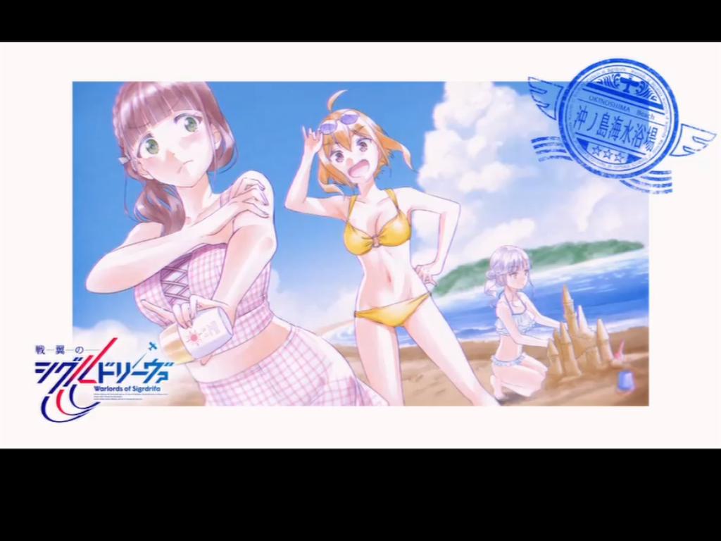 f:id:koyoikaze:20201202004613p:image