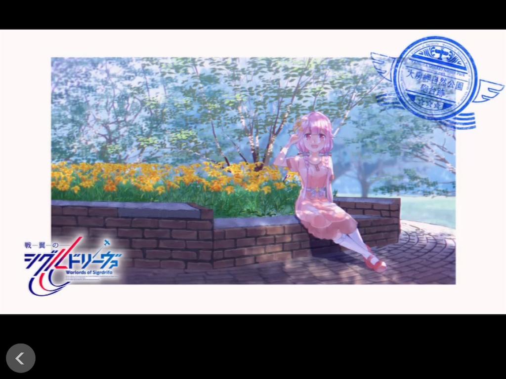 f:id:koyoikaze:20201202005650p:image