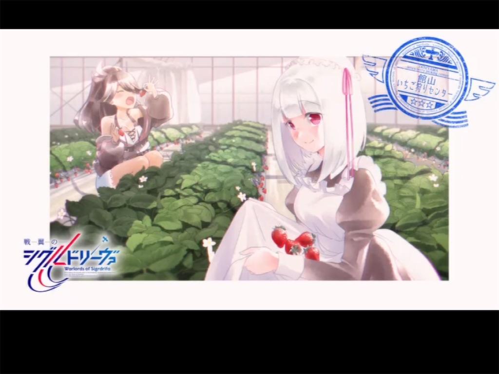 f:id:koyoikaze:20210426221912j:image