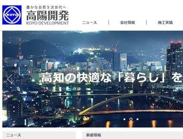f:id:koyokaihatsu:20181202151730j:plain