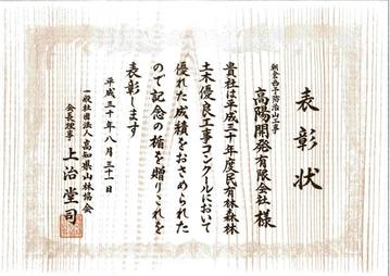 f:id:koyokaihatsu:20181202170300j:plain