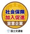 f:id:koyokaihatsu:20181202183610j:plain