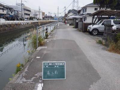 f:id:koyokaihatsu:20181205190744j:plain