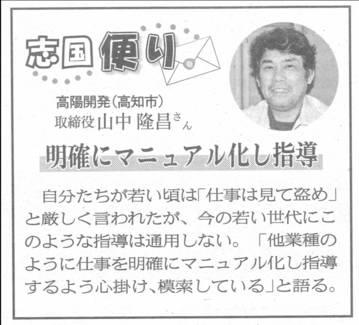 f:id:koyokaihatsu:20181208203618j:plain