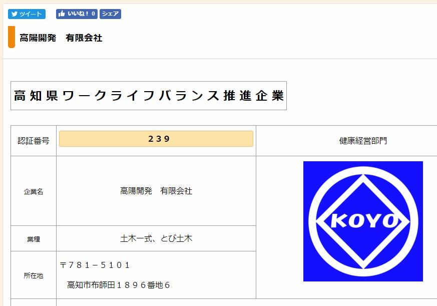 f:id:koyokaihatsu:20181211200012j:plain