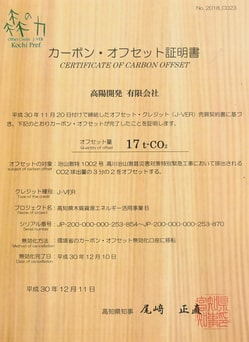 f:id:koyokaihatsu:20181211204355j:plain