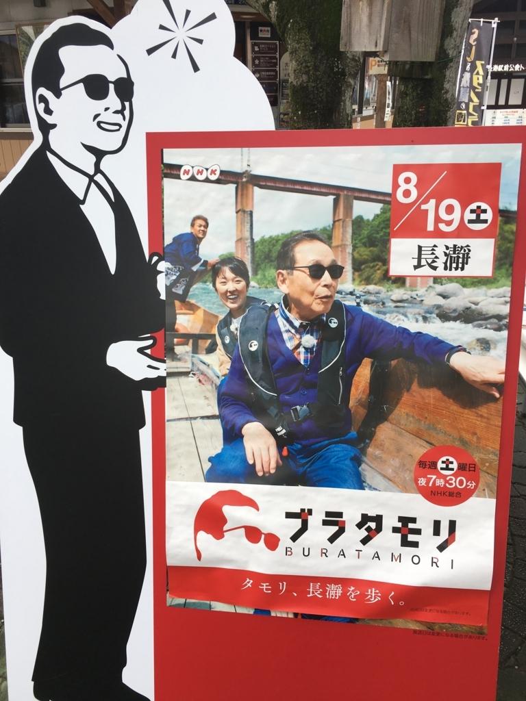 f:id:koyokisu-k:20170816145939j:plain