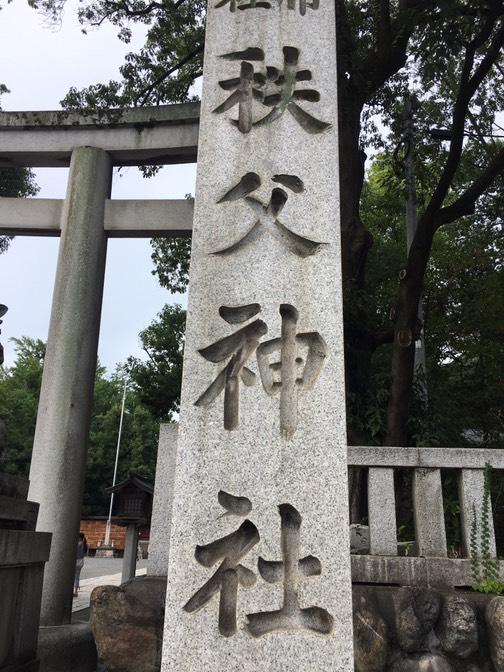 f:id:koyokisu-k:20170816153708j:plain