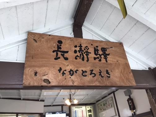 f:id:koyokisu-k:20170816155944j:plain