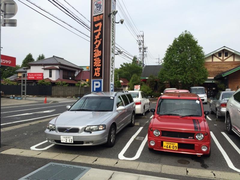 f:id:koyokoyo1991:20160504232825j:plain