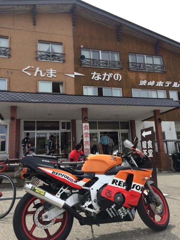 f:id:koyokoyo1991:20160509232914j:plain