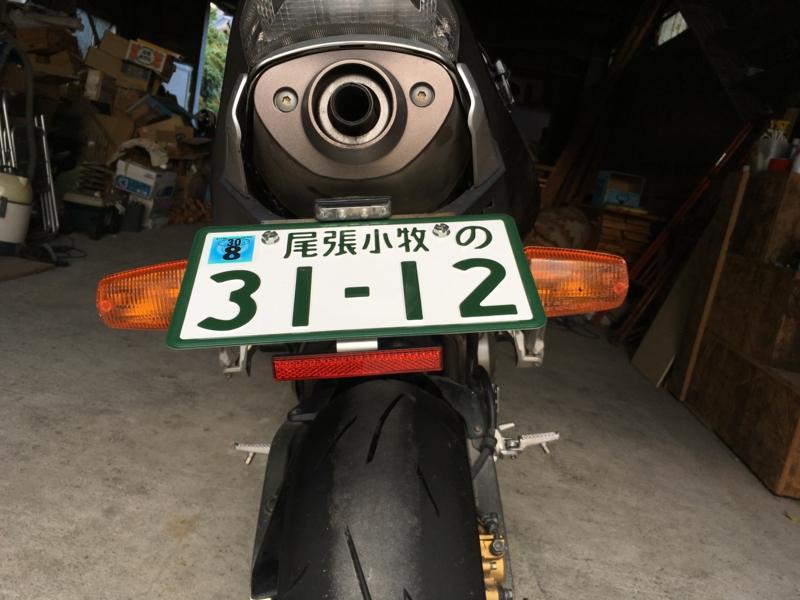 f:id:koyokoyo1991:20160904160718j:plain