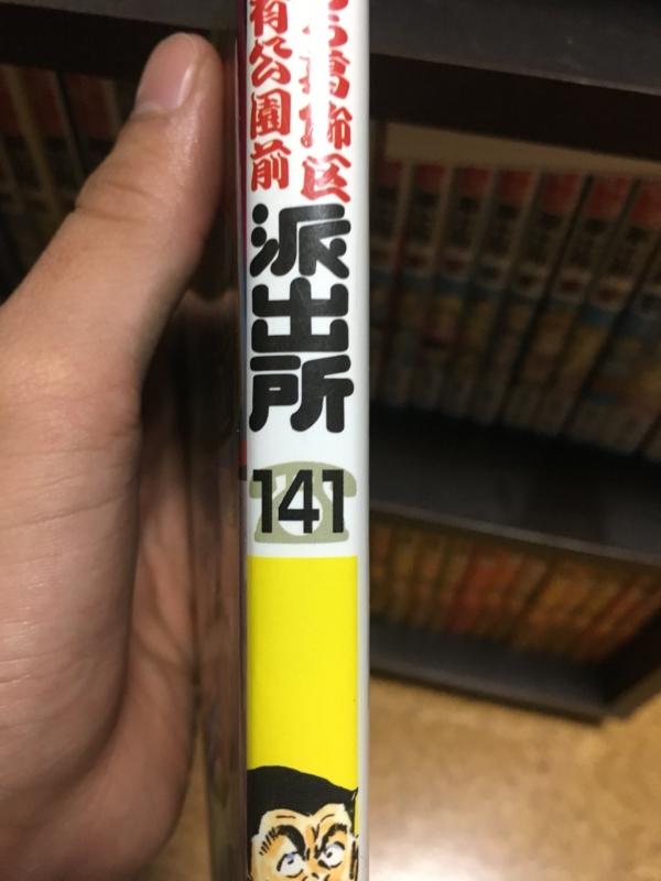 f:id:koyokoyo1991:20160917193708j:plain