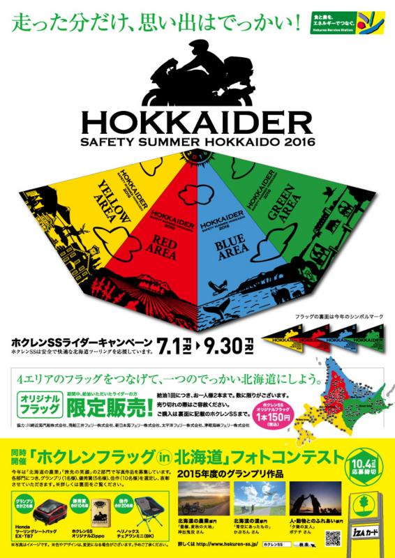 f:id:koyokoyo1991:20160929191502j:plain