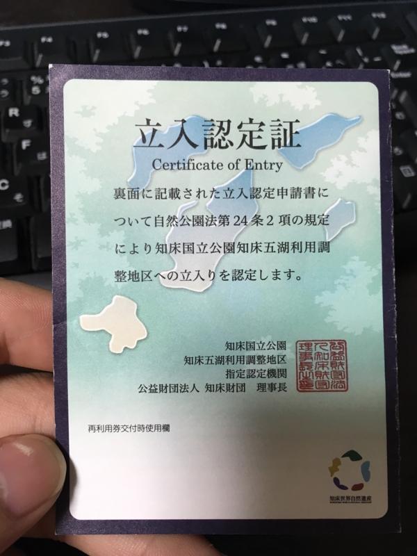 f:id:koyokoyo1991:20161020210259j:plain