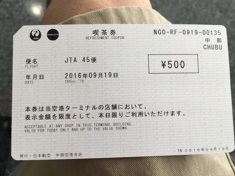 f:id:koyokoyo1991:20161027210551j:plain