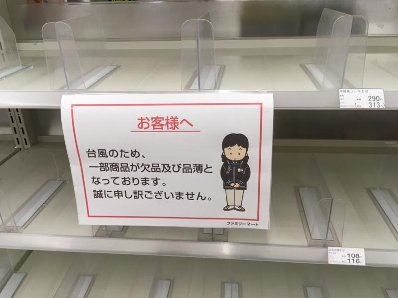 f:id:koyokoyo1991:20161027210603j:plain