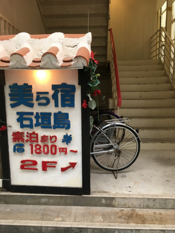 f:id:koyokoyo1991:20161027223653j:plain