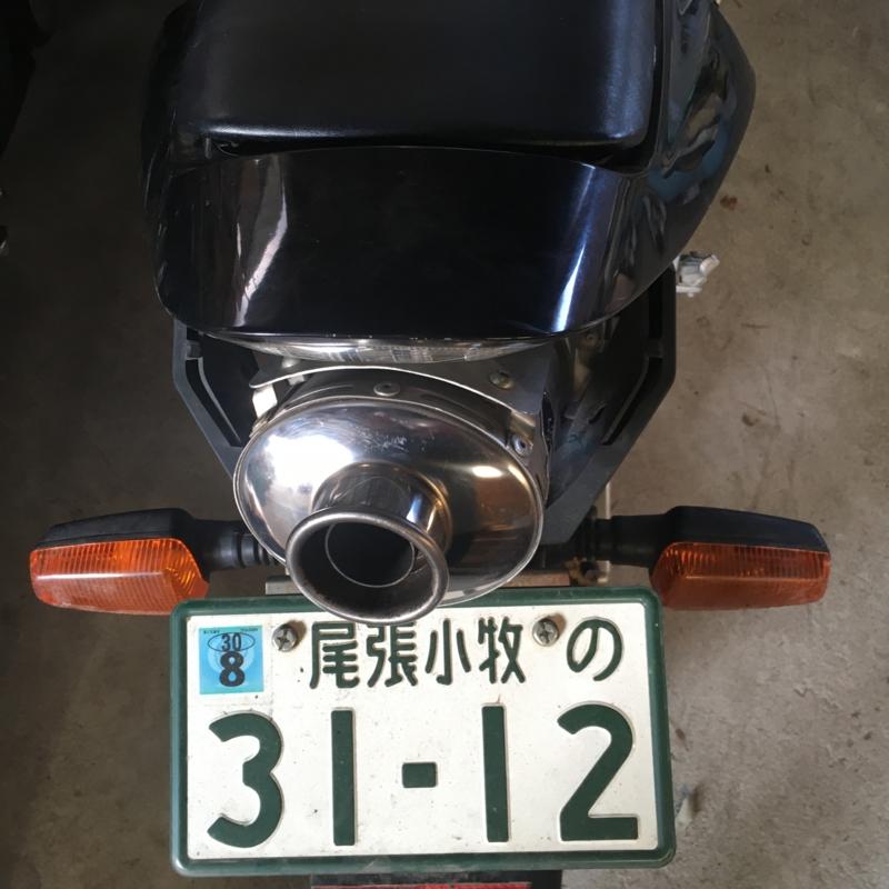f:id:koyokoyo1991:20161106210936j:plain