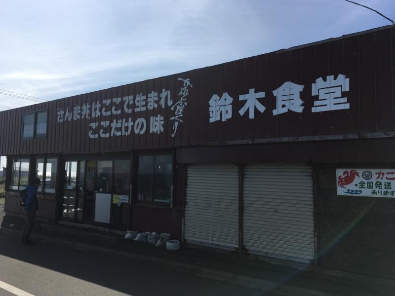 f:id:koyokoyo1991:20161210204912j:plain