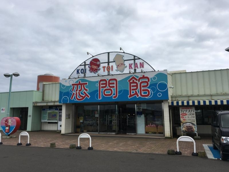 f:id:koyokoyo1991:20161210204916j:plain