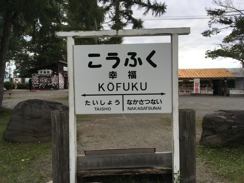 f:id:koyokoyo1991:20161210204923j:plain