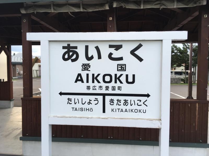 f:id:koyokoyo1991:20161210204931j:plain