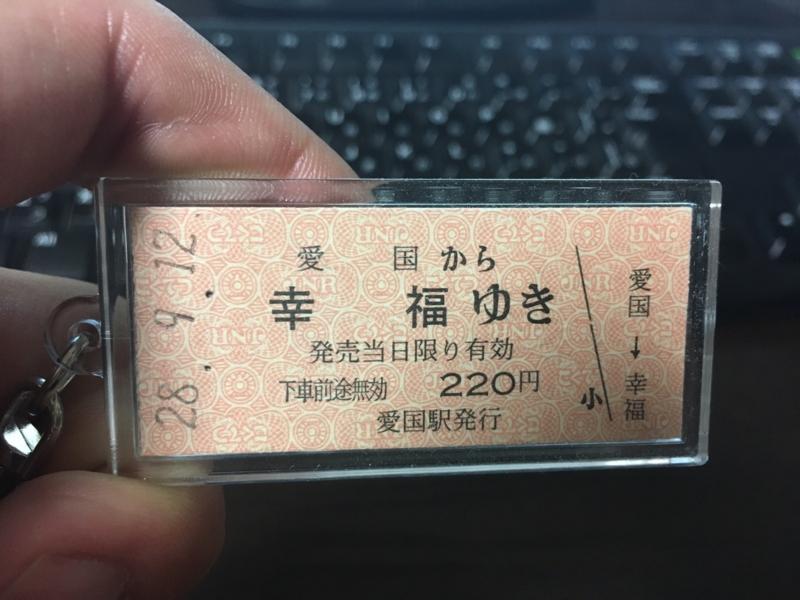 f:id:koyokoyo1991:20161212213948j:plain