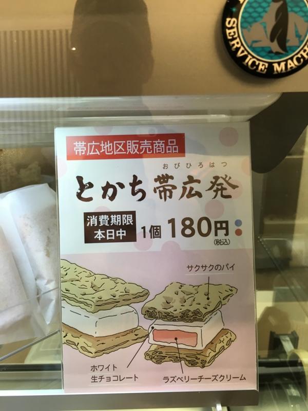 f:id:koyokoyo1991:20161217191150j:plain