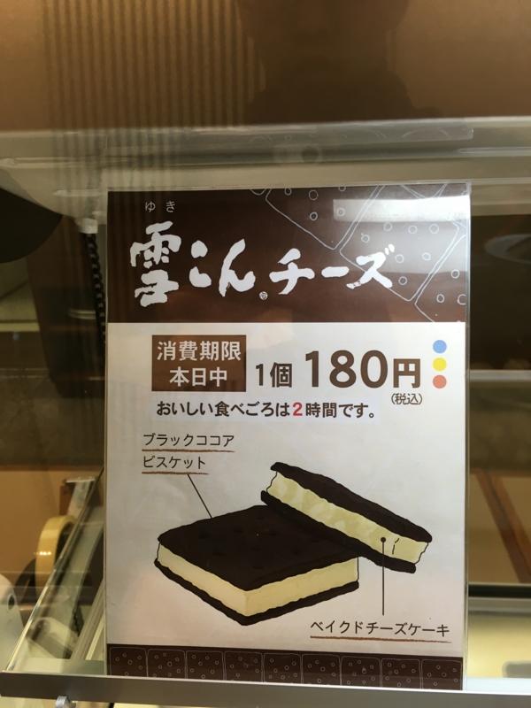 f:id:koyokoyo1991:20161217191151j:plain