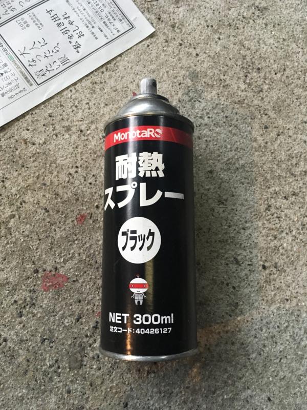 f:id:koyokoyo1991:20170329232434j:plain